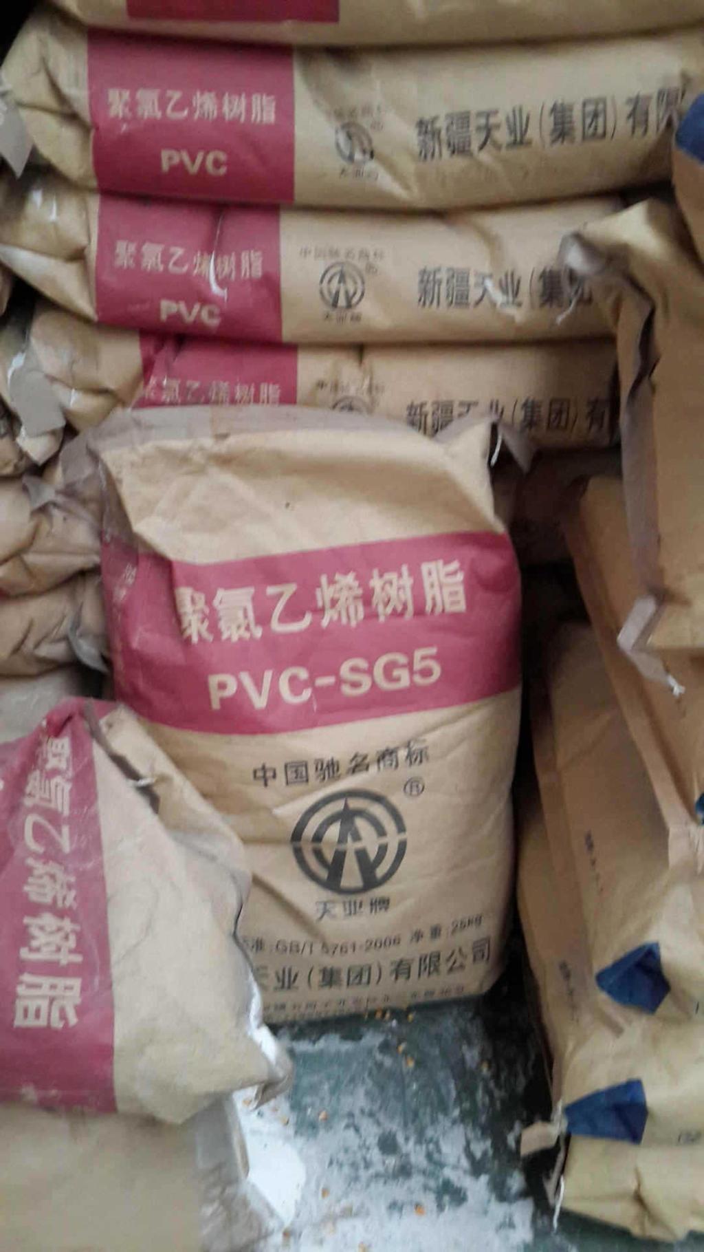 聚氯乙烯树脂pvcsg-5江西总代理价格