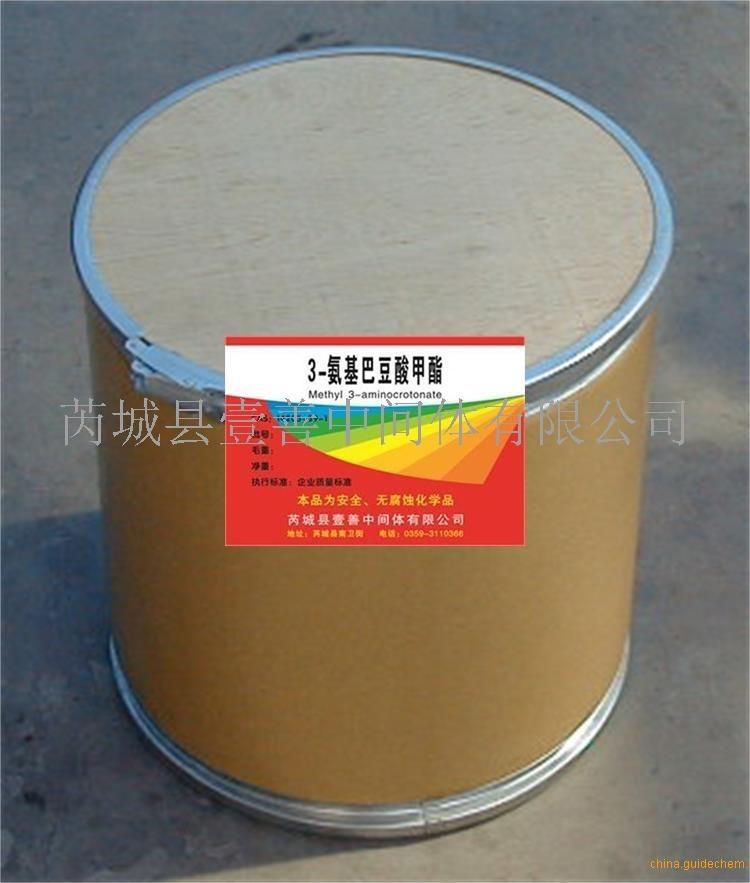 3-氮基巴豆酸甲酯