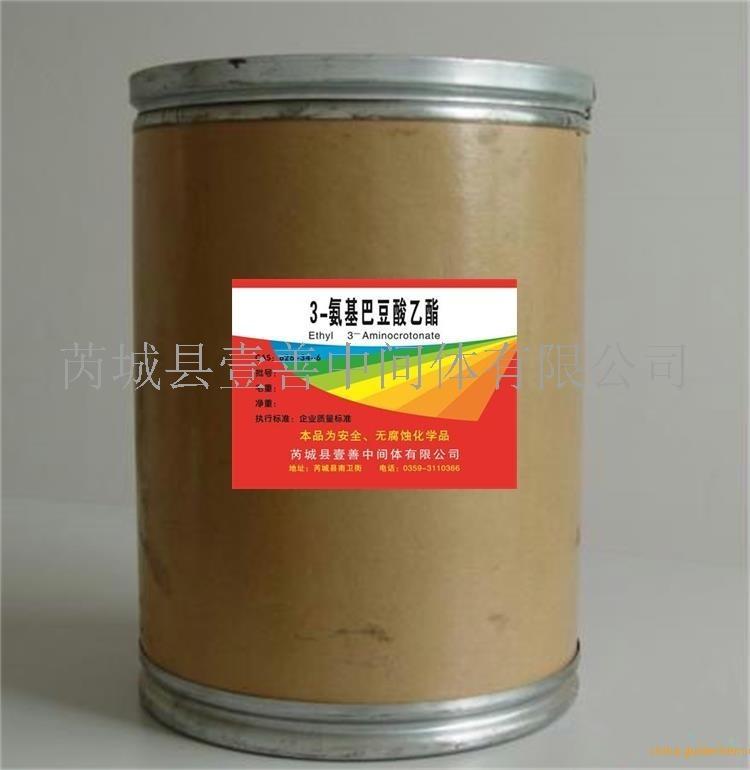 3-氮基巴豆酸乙酯