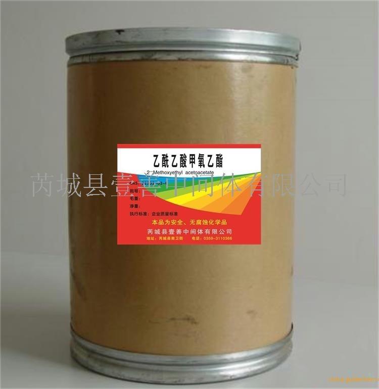 3-氮基巴豆酸异丙酯